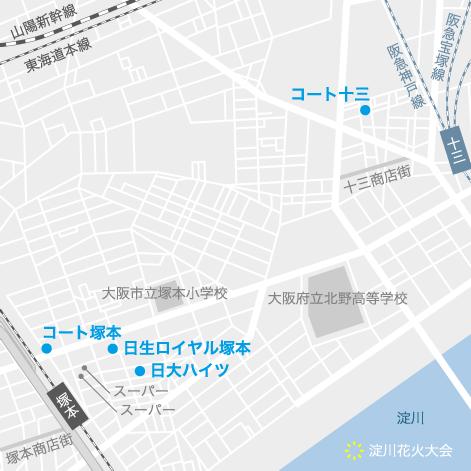 十三・塚本エリア